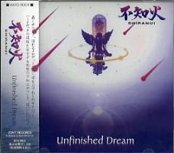 Shiranui - Unfinished Dream Demo Cdr.jpg