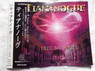 Tiananogue - Free my soul.jpg
